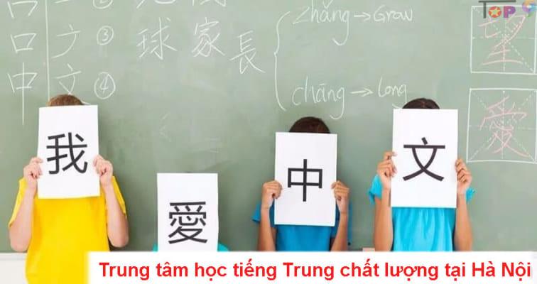 top-5-trung-tam-hoc-tieng-trung-chat-luong-tai-ha-noi